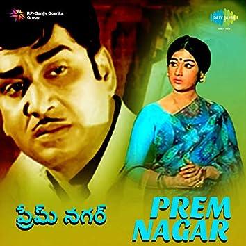 Prem Nagar (Original Motion Picture Soundtrack)