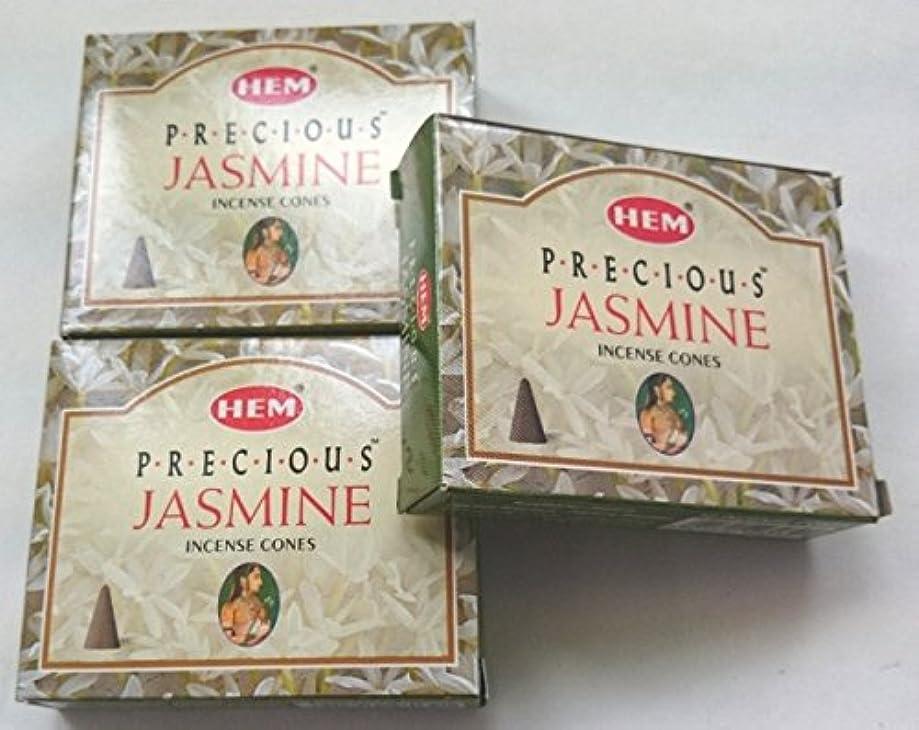 山積みのフォージ繊維HEM(ヘム)お香 プレシャス ジャスミン コーン 3個セット