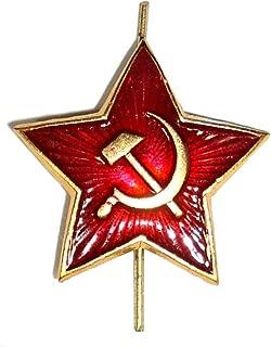 Russian USSR Soviet Red Army Star Hat Pin Cap Badge Kokarda* xm.Sm.star