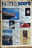 FIGARO SCOPE [No 14855] du 27/05/1992 - LA CHINE AUX PORTES DE PARIS - ARTS - JEUX DE MASQUES - METROPOLIS - MARSEILLE ATOUT COEUR - AVIRON - REGATE CHAMPETRES - ROCK - L'APPEL DE LONDRE - ENFANTS - EVEIL VITAMINE - RESTAURANTS - COIFFEURS - LES TENDANCES - THEATRE - DAVID WARRILOW EN MONOLOGUE A LA BASTILLE - ANNIE LEIBOVITZ