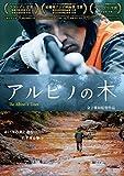 アルビノの木[DVD]