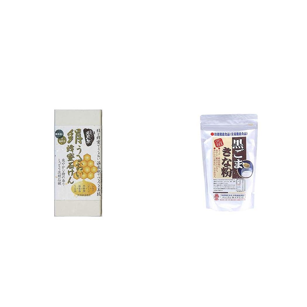 ロッカーシリンダー体現する[2点セット] ひのき炭黒泉 絹うるおい蜂蜜石けん(75g×2)?黒ごまきな粉(270g)