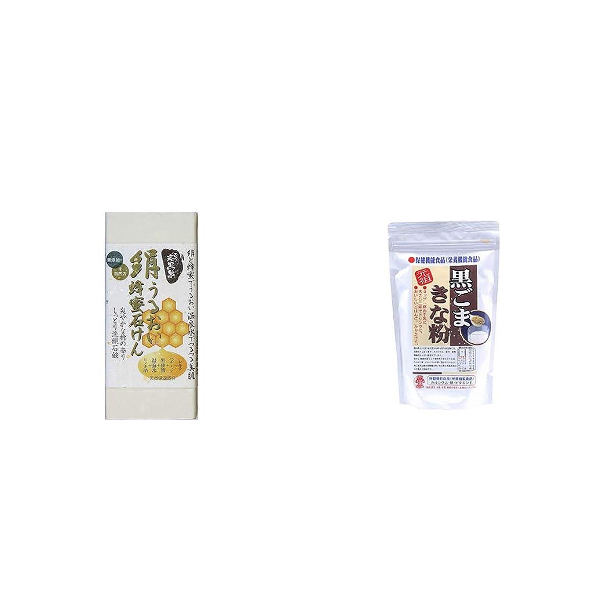 見捨てられた動機付けるキャビン[2点セット] ひのき炭黒泉 絹うるおい蜂蜜石けん(75g×2)?黒ごまきな粉(270g)