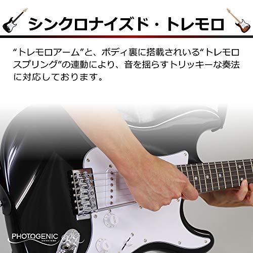 PhotoGenicフォトジェニックエレキギターストラトキャスタータイプST-180/WHホワイト
