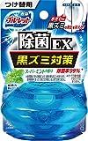 液体ブルーレットおくだけ 除菌EX 黒ズミ対策 スーパーミントの香り つけかえ用 70ml 製品画像