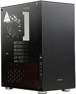 jonsbo computer cases