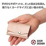アブラサス (abrAsus) 小さい財布 プラム