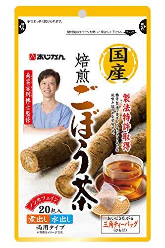 あじかん国産焙煎ごぼう茶1g×20包(1包あたり600cc/1袋で約12L分)