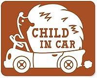 imoninn CHILD in car ステッカー 【マグネットタイプ】 No.37 ハリネズミさん (茶色)