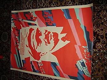 Second LENIN Propaganda Poster from the Soviet Union with the portrait of Vladimir Ilich Lenin / Genuine Sovjet made Print Collector s item CCCP / U.S.S.R Memorabilia