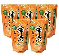 【5袋セット】 薬用柿渋ボディソープ 詰替 ( 450mL )/ SOC ( ボディウォッシュ )