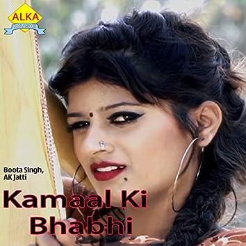 Kamaal Ki Bhabhi