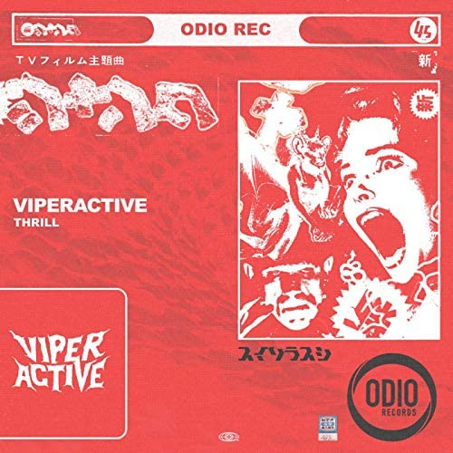 Viperactive