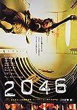 Póster de Lienzo Impresión del Cartel del Arte de la película Japonesa de Tony Leung Wong Kar Wai 60x90cm