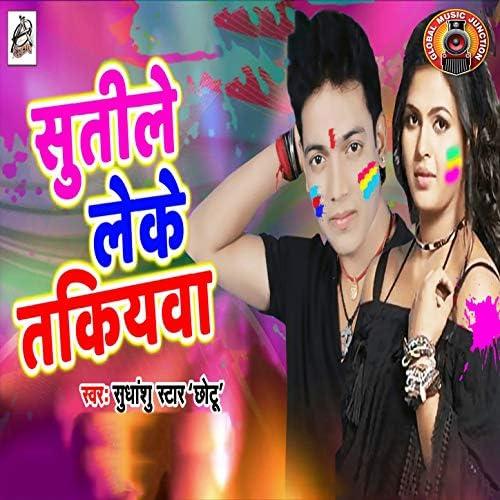 Sudhanshu Star Chhotu