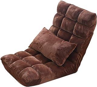 【RAKU】折りたたみ座椅子 フロアチェア ローチェアー リクライニングチェア42段階リクライニング 肉厚クッション 一人掛け koyo製ギア クッション付き (ブラウン)