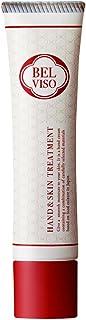 BELVISO(ベルビーゾ) ハンドクリーム 無香料 ハンド&スキンケアクリーム チューブタイプ 40g 【日本食コスメシリーズ】 日本製