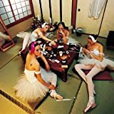 Machine Guns No Tsudo: The Best by SEX MACHINEGUNS (2012-12-12)
