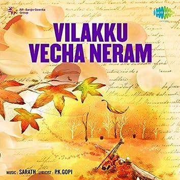 Vilakku Vecha Neram (Original Motion Picture Soundtrack)