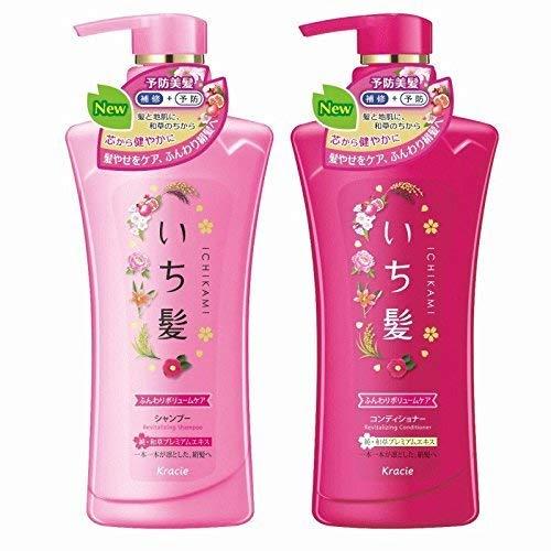 Ichikami Soft Volume (NEW2017!) Shampoo & conditioner Set (Pink...