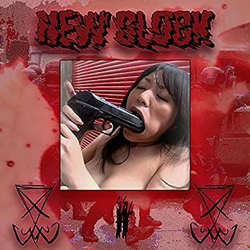 New Glock 2