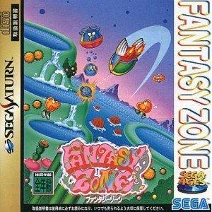 Sega Ages: Fantasy Zone [Japanische Importspiele]