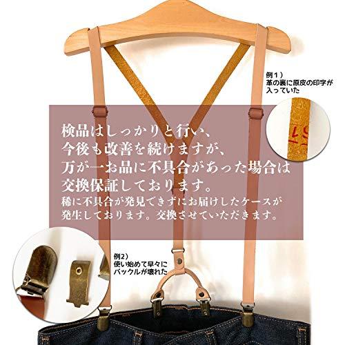 haoa革サスペンダーレザーサスペンダーY型15mm男女兼用ダブルクリップ(ブラウン)