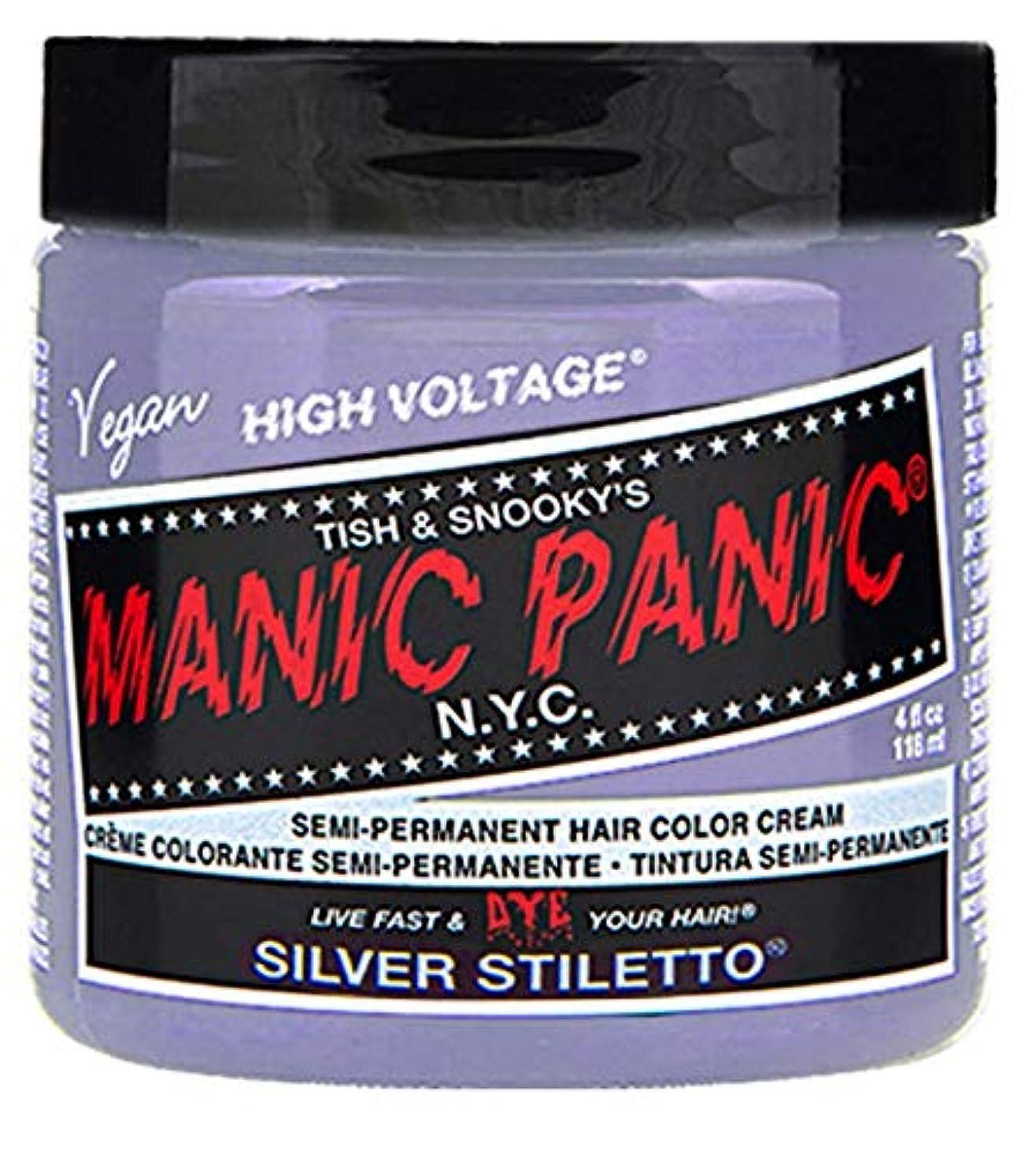 島審判薄暗いスペシャルセットMANIC PANICマニックパニック:SILVER STILETTO (シルバースティレット)+ヘアカラーケア4点セット