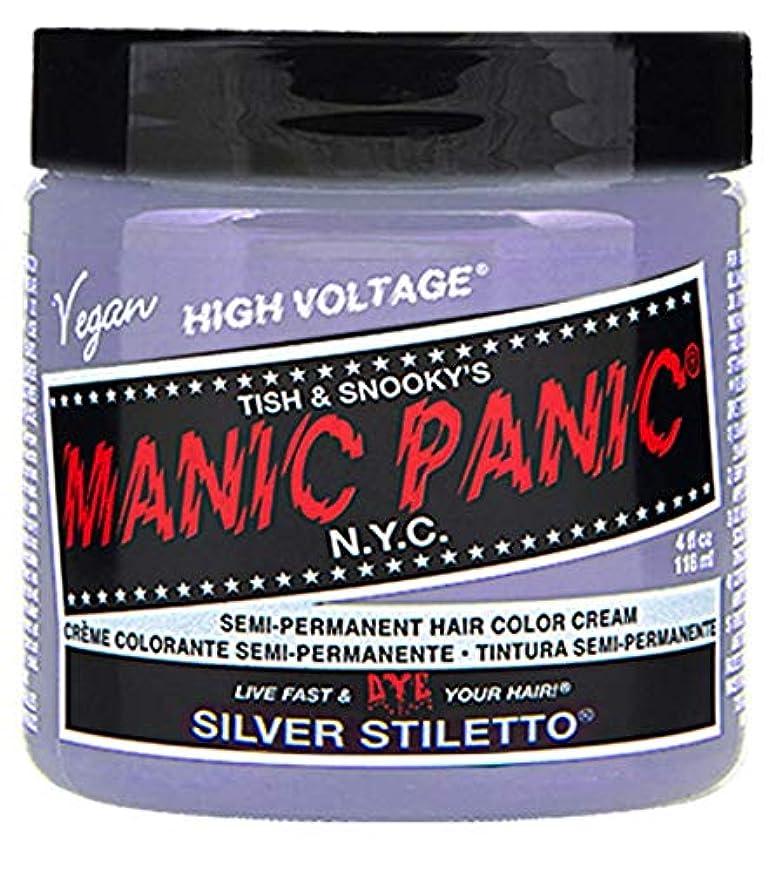 飲料れる計り知れないスペシャルセットMANIC PANICマニックパニック:SILVER STILETTO (シルバースティレット)+ヘアカラーケア4点セット