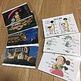 ジブリ美術館 「となりのトトロ」セル画風 ポストカード7枚セット ジブリ 宮崎駿