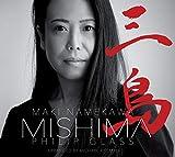 Philip Glass - Mishima - Maki Namekawa