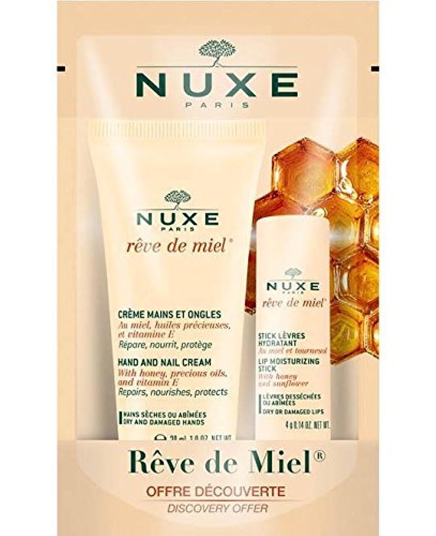 ネックレット困惑したいまニュクス[NUXE] レーブドミエル ハンド&ネイル クリーム 30mlとレーブドミエル リップ モイスチャライジング スティック 4g 2本セット