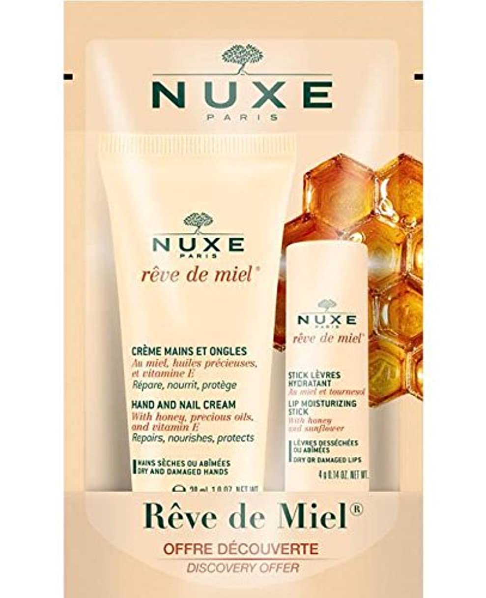 豊富に残り物有用ニュクス[NUXE] レーブドミエル ハンド&ネイル クリーム 30mlとレーブドミエル リップ モイスチャライジング スティック 4g 2本セット