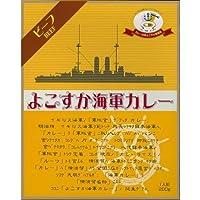 ヤチヨ よこすか海軍カレー200g ×40個