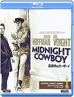 真夜中のカーボーイ [AmazonDVDコレクション] [Blu-ray]