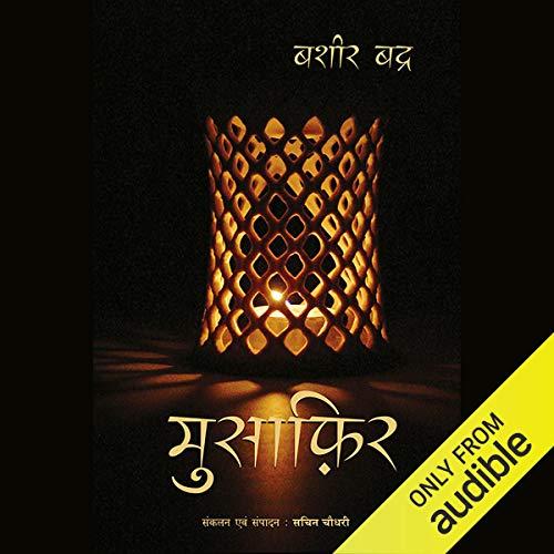 Musafir [Traveller] cover art