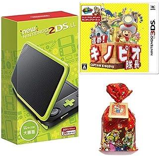 Newニンテンドー2DS LL 【ブラック×ライム】 + 進め!キノピオ隊長 - 3DS + 【Amazon.co.jp限定】 ギフトラッピングキット【小】 (BAG仕様:スーパーマリオキャラクター集合ver.)