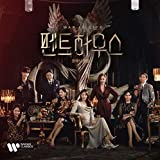 韓国ドラマ ペントハウス OST [PENTHOUSE] THE CLASSICAL ALBUM CD