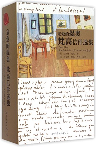 Dear Theo Selected Letters of Vincent van Gogh (Hardcover)