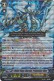 Cardfight!! Vanguard TCG - Bluish Flame Liberator, Prominence Glare (BT16/S04EN) - Booster Set 16: Legion of Dragons & Blades ver.E