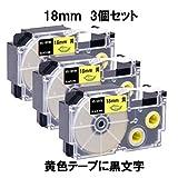 Mylabel ネームランド ラベルライターテープ <CASIO(カシオ) 18mm 黄色 XR-18YW互換 3個セット 黄色テープ黒文字 長さ8M> 互換ネームランドテープ [365日保証]【国際基準品質】