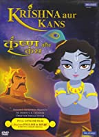 Krishna Aur Kans Hindi Animated DVD (Audio : Hindi and English) (2012)