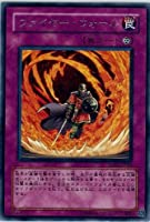 遊戯王 FOTB-JP060-R 《ファイヤー・ウォール》 Rare
