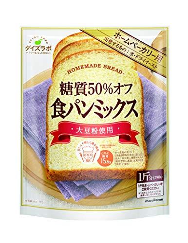 マルコメ ダイズラボ 糖質オフ 食パンミックス 290g×10袋入