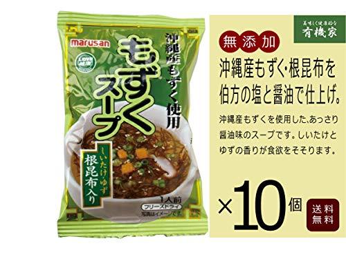無添加 もずくスープ (一食:6g)×10個 ★送料無料 宅配便 ★沖縄産もずくを使用した、あっさり醤油味のスープです。しいたけとゆずの香りが食欲をそそります。
