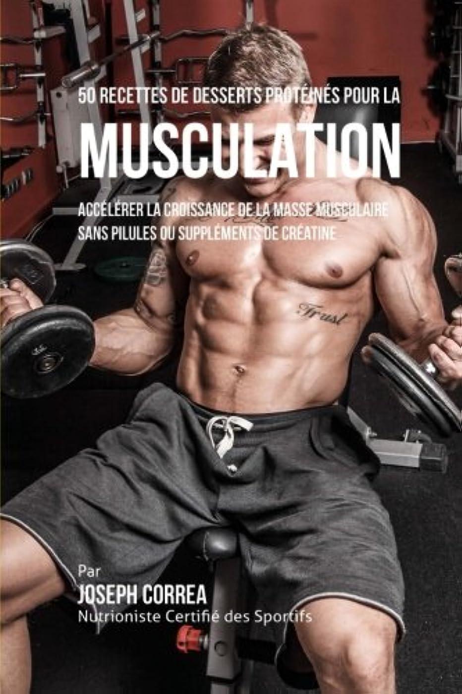 個人的にエレベータートチの実の木50 Recettes de Desserts Proteines pour la Musculation: Accelerer la croissance de la masse musculaire sans pilules ou supplements de creatine