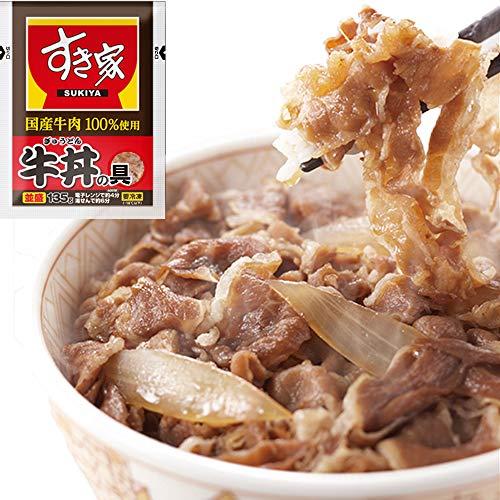すき家 国産牛 牛丼の具 10パック(135g×10)冷凍食品【 国産牛肉100%使用 牛丼 】