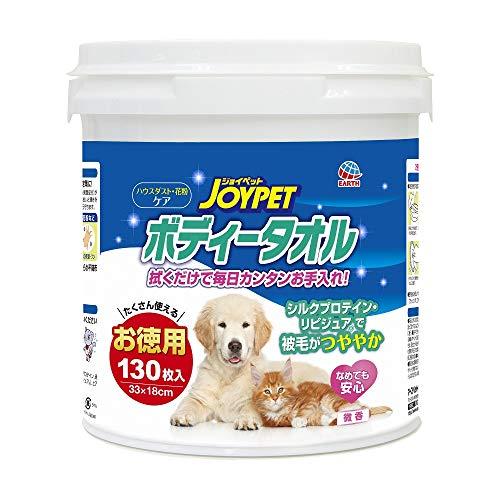 JOYPET(ジョイペット) ボディータオル 徳用 ペット用 130枚入