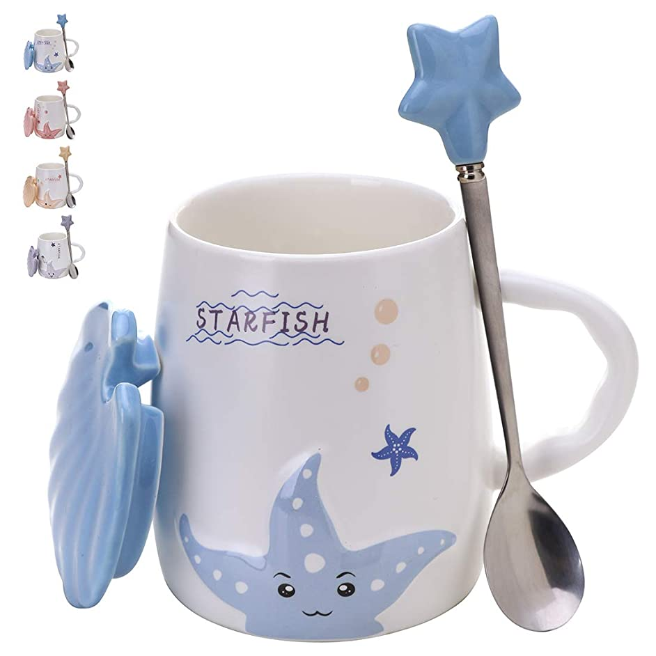 Adorable Ceramic Coffee Mug - Beautiful 14oz Tea Mugs Set With Matching Lid & Spoon - Large Pottery Drinking Cup - Dishwasher & Microwave Safe Cups - Perfect Birthday Present (Blue)