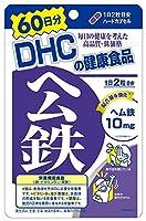 DHC ヘム鉄 60日分 120粒×1袋入